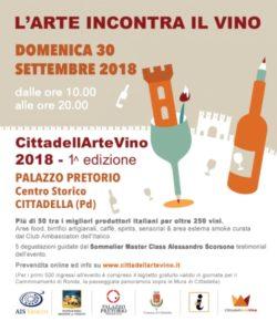 arte_incontra_vino_cittadella